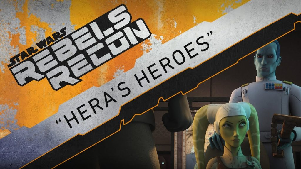 Rebels Recon #3.04: Inside
